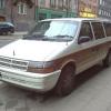 Додж Караван - автомобіль для великої родини