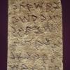 Мови стародавніх цивілізацій. Для чого була потрібна писемність фінікійським торговцям?