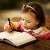 Чому варто вести щоденник